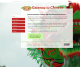 Gateway to Chinese