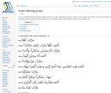 Arabic Conversations